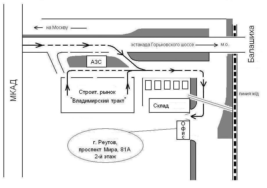 Схема проезда склад Е02 г.