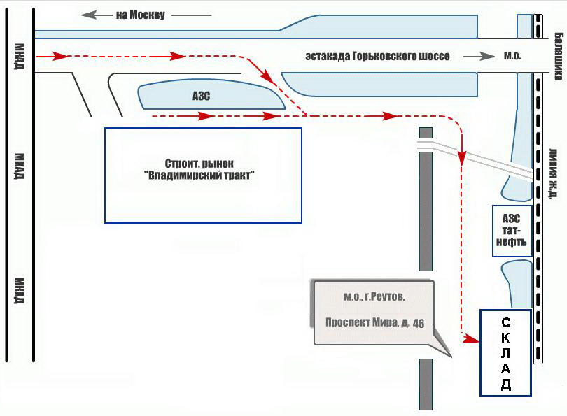 схема проезда склад Т01 г.